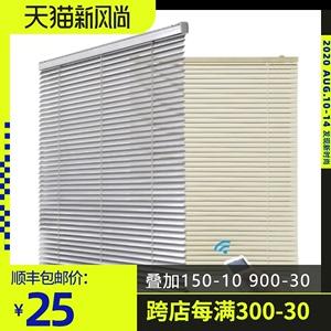 电动铝镁合金百叶窗帘遮光 智能遥控升降办公室阳台卫生间 定制