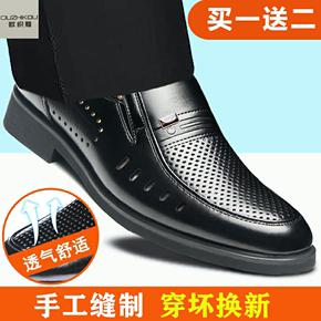 浙江温州皮鞋男结婚秋冬季黑色男士休闲鞋商务正装鞋子韩版潮鞋