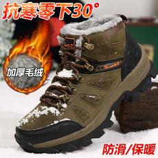 大码高帮雪地靴男鞋东北冬季保暖加绒加厚男士大棉鞋户外防滑登山