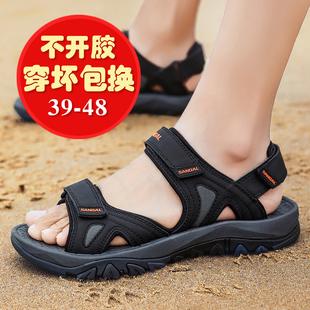 男 大码 运动夏季 凉鞋 越南潮流户外休闲外穿爸爸沙滩鞋 2020新款 男士