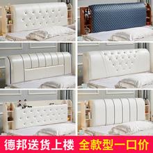 多功能储物床头板软包靠背板1.5米1.8米单买个落地床头儿童简约