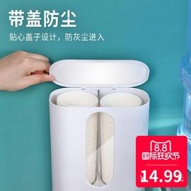 壁挂式一次性纸杯取杯器简约免打孔双筒奶茶杯架纸杯置物架收纳盒图片