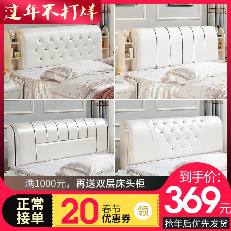 床头板软包多功能储物床儿童床头