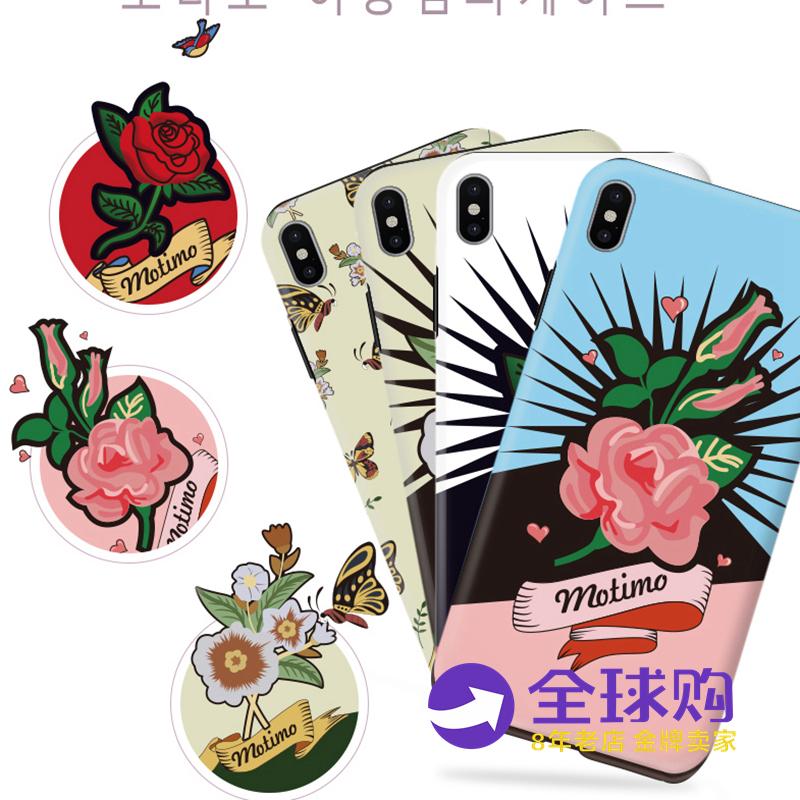 韩国正品MTO苹果XSMAX手机壳 气质花朵iPhone XS硅胶防摔保护套8
