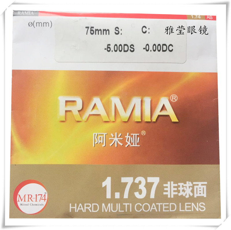 Genuine YAYING glasses lens 1.74 lens high myopia ultra thin aspheric resin lens 2 ultra clear