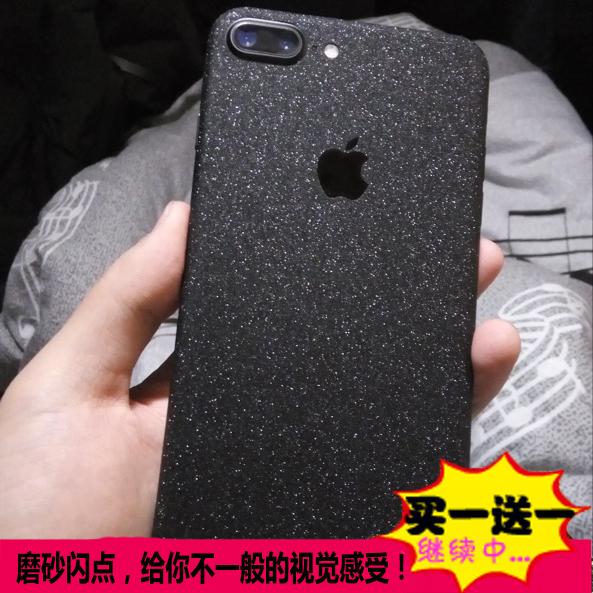券后18.80元iphone8后背苹果8改色抗磨砂贴纸
