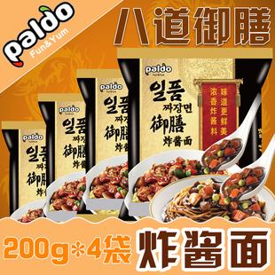4进口方便面拉面干拌面速食品 200g 韩国泡面 八道一品御膳炸酱面