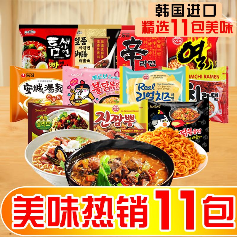3.99元包邮韩国进口三养超辣奶油火鸡面特浓