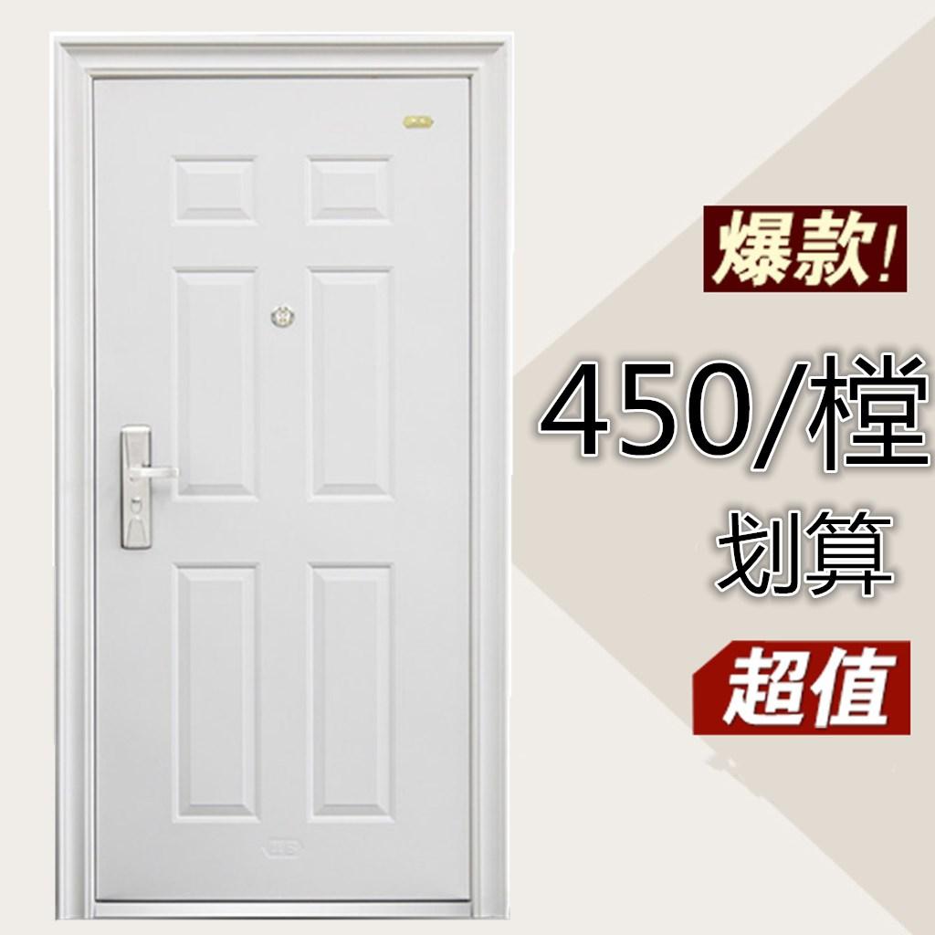 防盗门家用单门白色进户室内钢质门热销7件买三送一