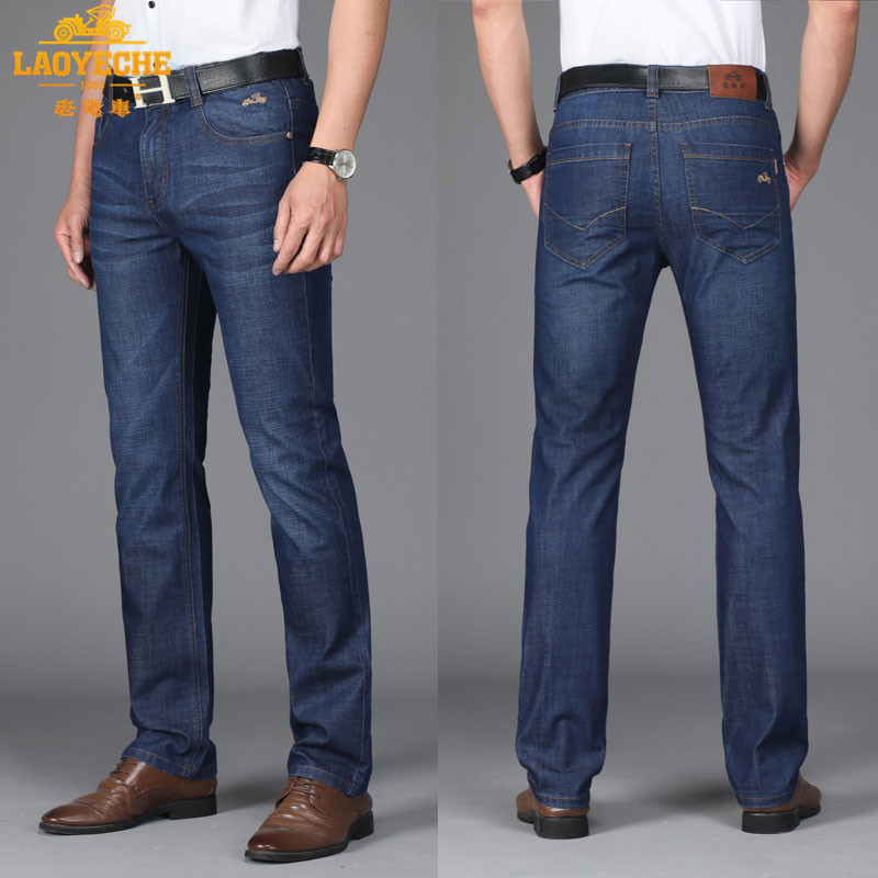 正品老爷车男士牛仔裤男装直筒修身男裤弹力蓝色商务休闲长裤子潮