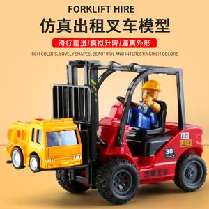 儿童仿真工程车内燃式叉车铲车升降起重机仓库搬货男孩玩具车模型