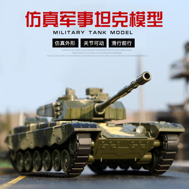 Модели  Артикул 587434722041