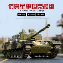 坦克战车军事运输车导弹车火箭炮战车仿真模型男孩儿童玩具小汽车