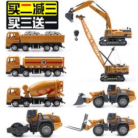宝宝玩具挖掘机挖土机 儿童矿运卡车铲车搅拌车压路机工程车模型