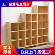 北欧实木书架书柜组合现代简约格子柜多功能储物柜学生置物架带门