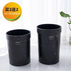 无盖家用北欧简约现代客厅垃圾桶