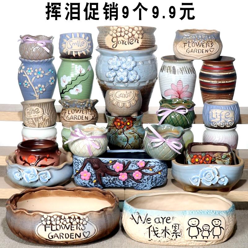多肉花盆特价包邮大口径陶瓷肉肉植物清仓室内手绘简约复古小花盆