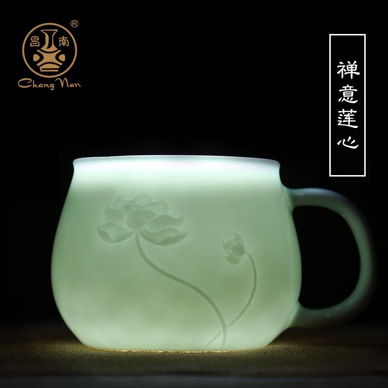 昌南陶瓷带过滤带盖瓷器茶具玲珑杯