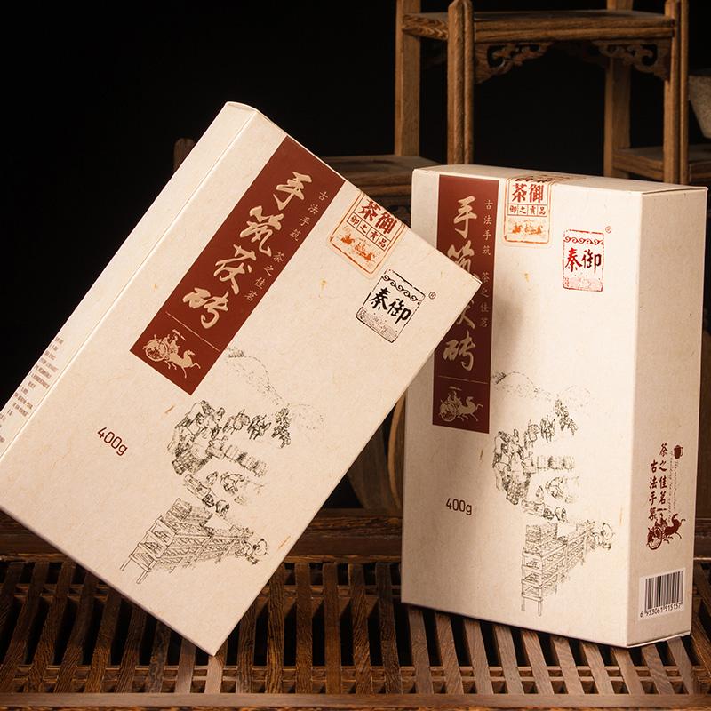 泾阳茯茶 陕西特产黑茶伏砖茶正宗秦御茯茶古法手筑400g金花茯茶