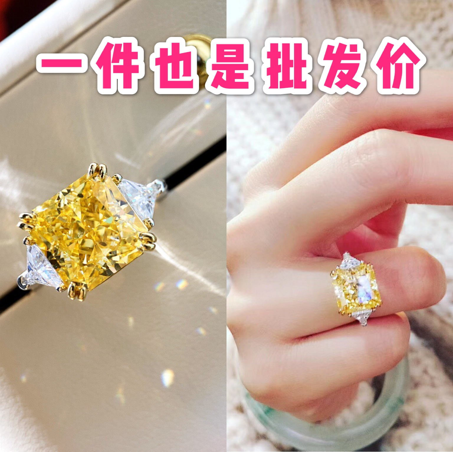 Morgan Morrison stone diamond ring for women pure silver plated 18K gold yellow diamond female Ring Pink Fashion temperament color ring pair