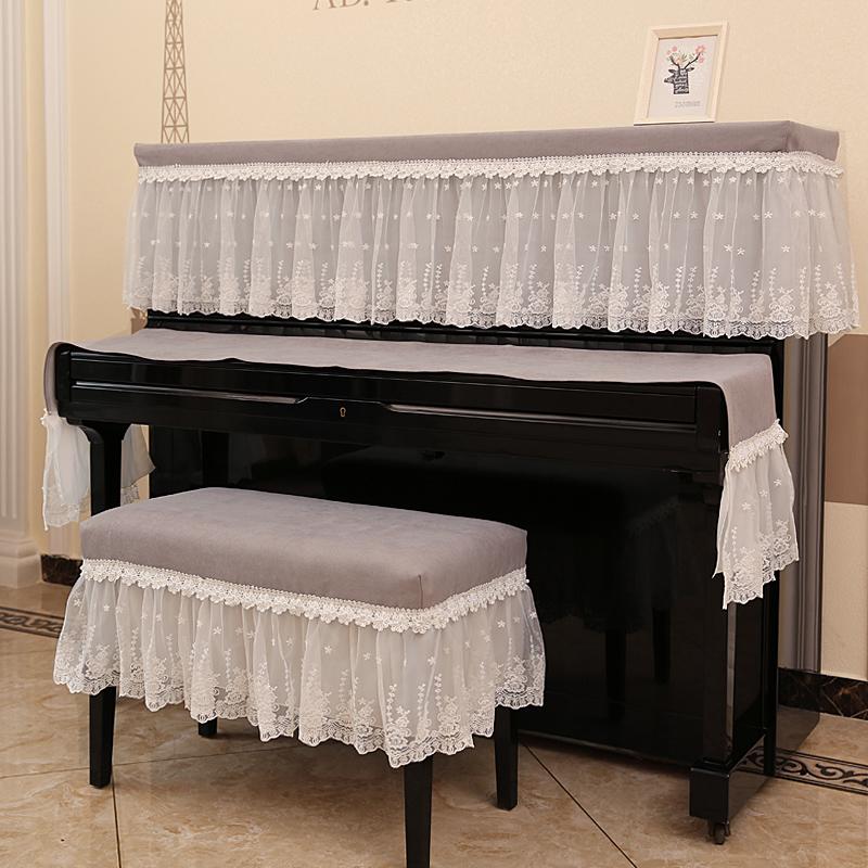 Накидки на пианино Артикул 606361684238