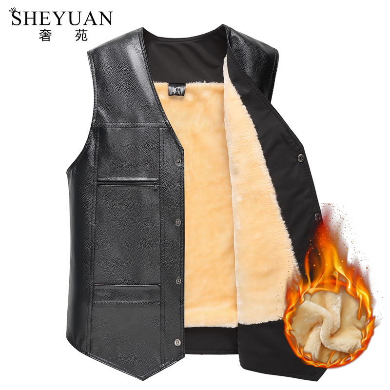 Middle aged and old mens leather vest, Dads warm vest with plush and thickening