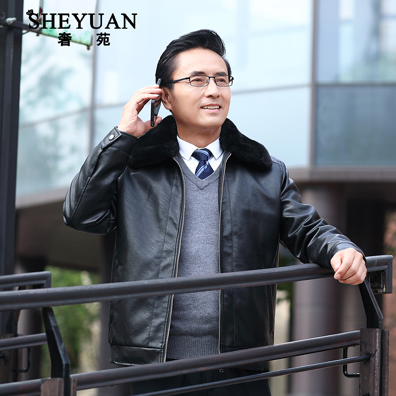 2019 mens leather, Korean version, fashionable and handsome, fathers clothes, middle-aged and old peoples plush and thickened winter Lapel coat, leather jacket