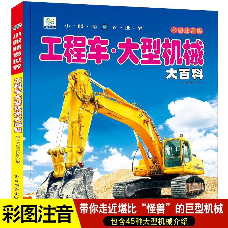 Энциклопедии / Книги Артикул 594485393489