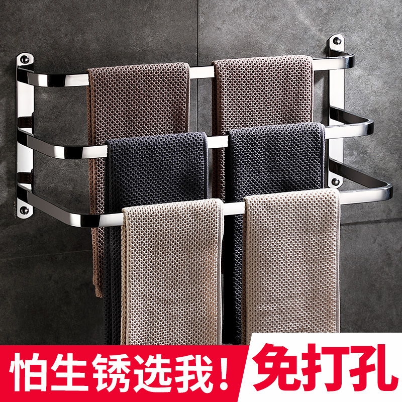 (用74元券)不锈钢毛巾架免打孔卫生间置物架壁挂架子浴室厕所毛巾杆单杆浴巾