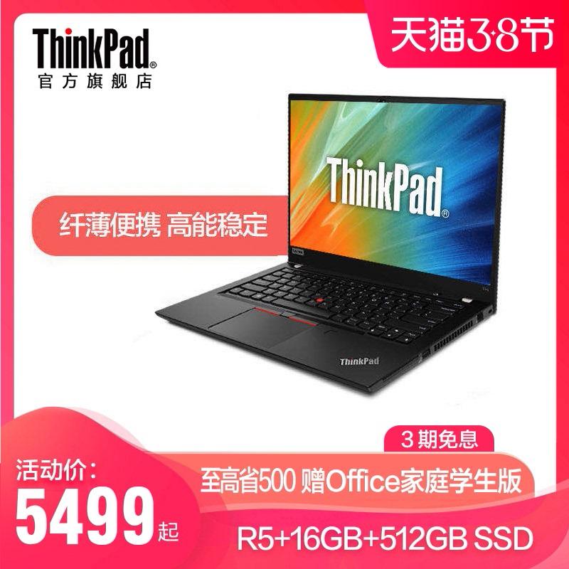 ThinkPad T14 20UD0003CD/04CD 14英寸锐龙商务办公笔记本电脑长续航轻薄便携窄边框联想官方旗舰店手提学生