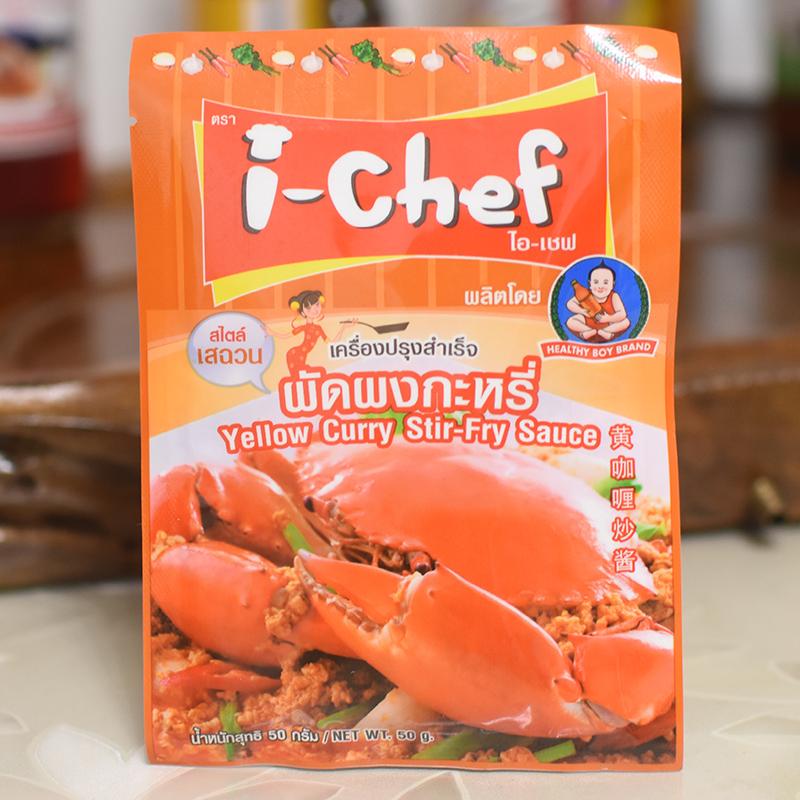 泰国原装进口肥儿标泰式咖喱酱黄咖喱蟹虾海鲜螃蟹酱料理小厨像