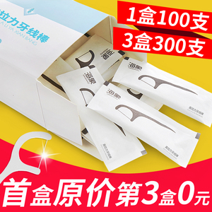 领1元券购买海象独立包装家庭装超细牙签牙线棒