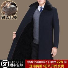 Middle aged woolen coat men's medium and long dad's coat thickened non cashmere windbreaker middle and old dad's coat winter