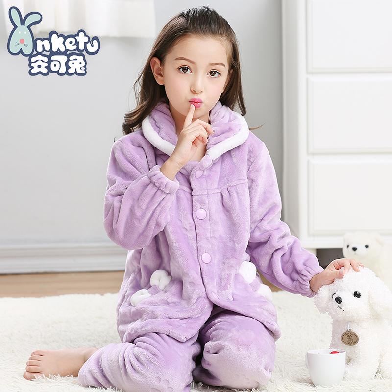 秋冬珊瑚绒套装女童中大童纯色睡衣(非品牌)