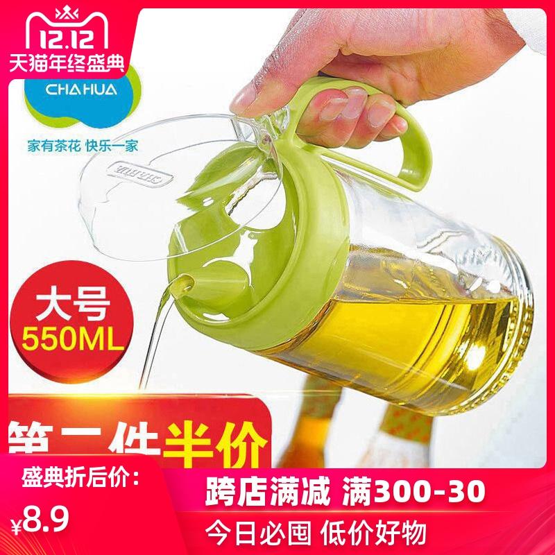 茶花油壶 防漏玻璃油壶厨房家用塑料油罐酱油瓶醋壶大号小号油瓶 - 封面