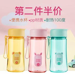 茶花水杯茶杯 随手杯子便携防漏塑料大容量男女学生儿童可爱运动价格