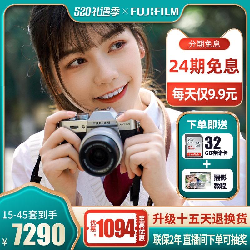 Фотокамеры Артикул 589044577813