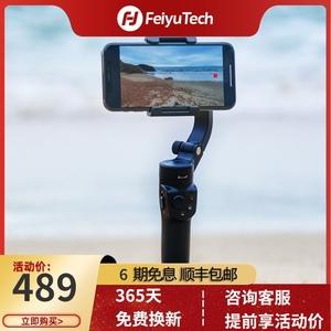飞宇vlog pocket小米华为苹果云台