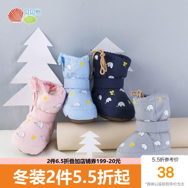 贝贝怡步前鞋2021秋冬款韩版棉鞋