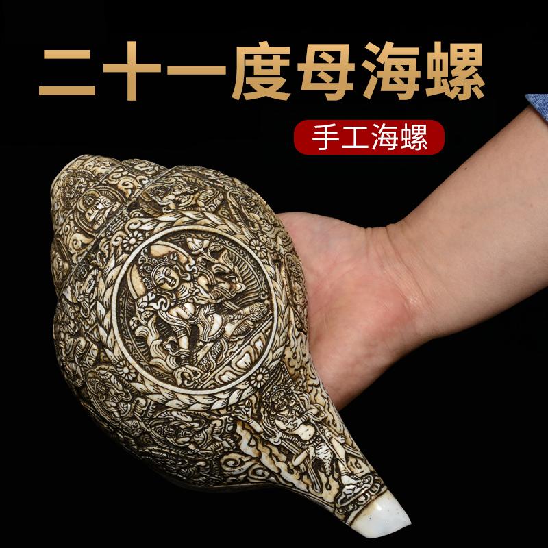 Монастырские ракушки Артикул 630323807946