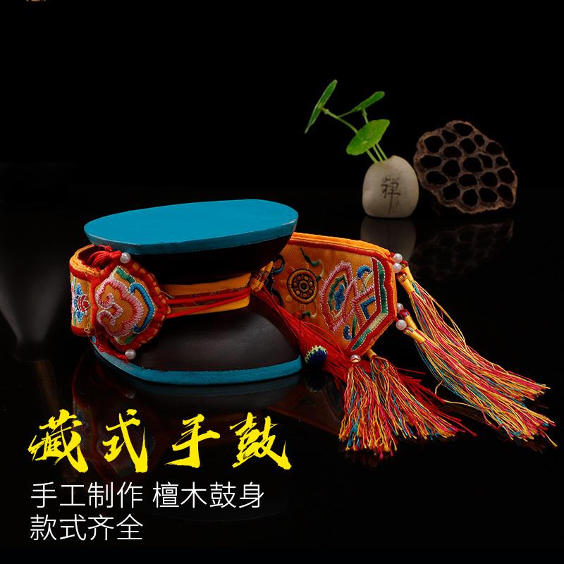 非洲红木藏式檀木手鼓木质木头真皮手鼓乐器/藏传佛教供品法器 Изображение 1