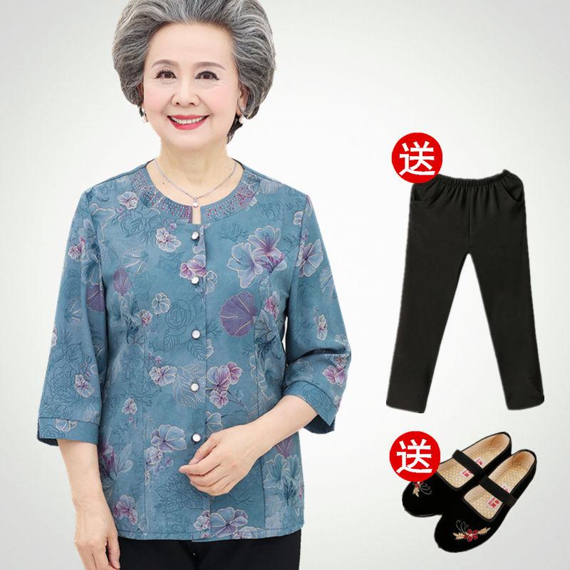 老人衣服女夏装60-70-80岁奶奶装衬衫春秋薄款服装老年妈妈装套装