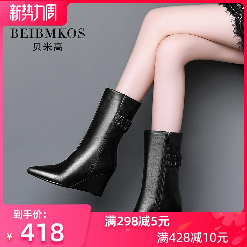 全真皮中筒靴2019秋冬新款靴子女坡跟骑士靴尖头高跟中靴全皮女靴