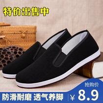 夏季老北京布鞋男中年爸爸透氣網帆布一腳蹬休閑工作千層底黑布鞋