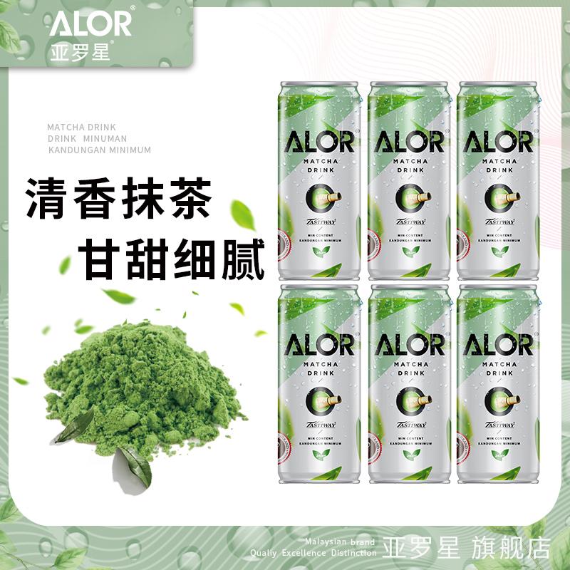 Alor arosing Malaysia imported green tea Matcha milk tea leisure drink Matcha beverage 240ml x 6 cans