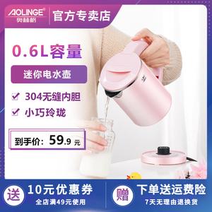奥林格便携式迷你旅行电热水壶小型容量功率宿舍学生办公室烧水壶