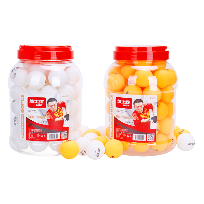 Wallace table tennis seamless bagged seamless barreled one star barreled training ball yellow and white table tennis ball