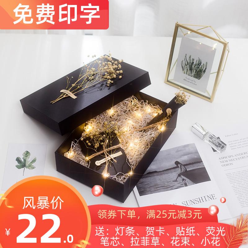 发光礼物盒少女心简约大号礼盒ins超大教师礼品盒生日礼物包装盒