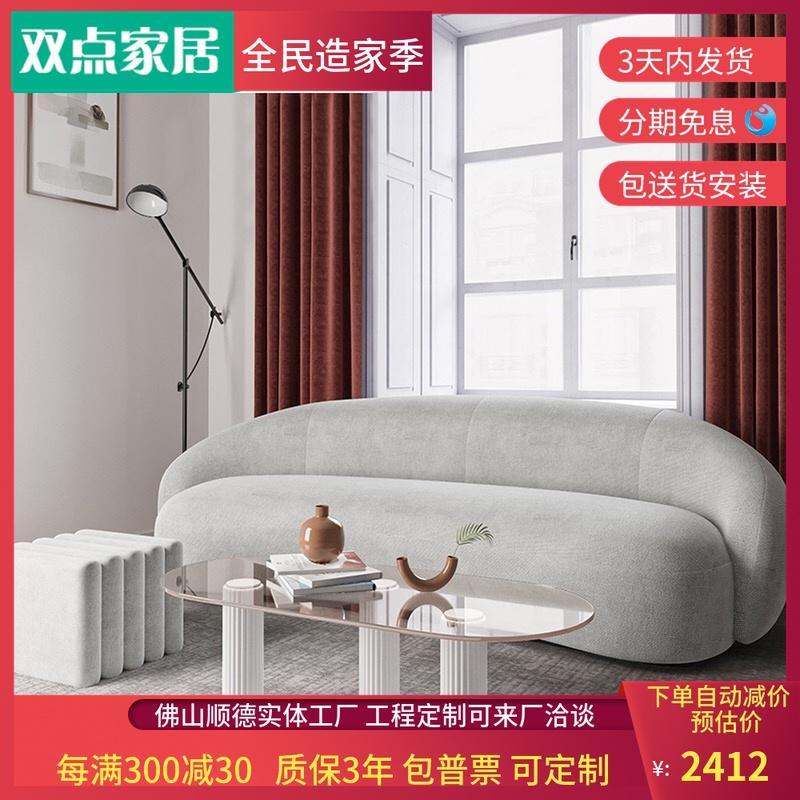 北欧弧形创意艺术个性沙发异型服装店铺美容院前台乳胶设计师家具