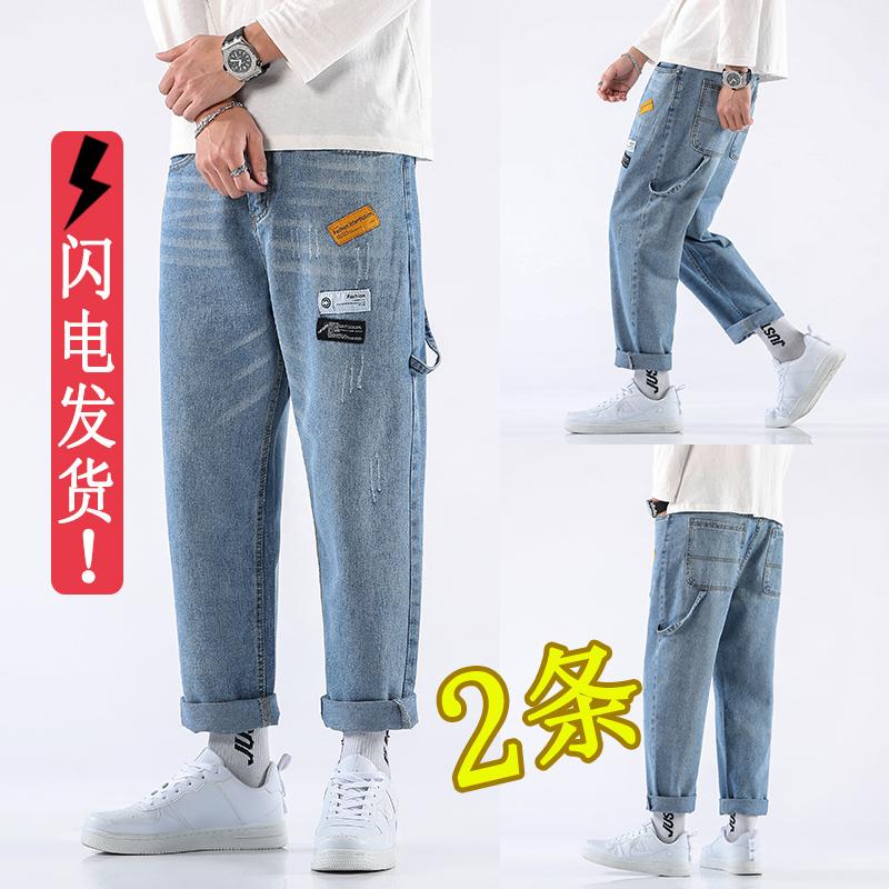破洞宽松牛仔裤男士夏季直筒九分长裤子男裤韩版潮流港风阔腿薄款图片